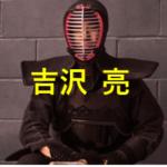 吉沢亮の兄弟の名前☆彼女はいる?公式インスタ&ファンクラブ